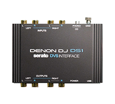 productfoto_denonDS1