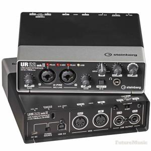 steinberg-ur22mk2-audio-midi
